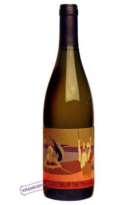 Совиньон блан Lenka Uppa Winery белое сухое вино, 0,75 л