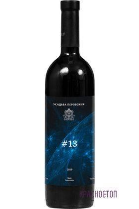 Купаж 13 Усадьба Перовских красное сухое вино 2016 год, 0,75 л