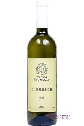 Совиньон Усадьба Перовских белое сухое вино, 0,75 л