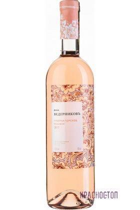 Губернаторское розовое Винодельня Ведерников вино сухое, 0,75 л