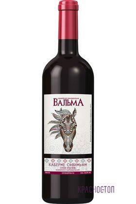 Каберне Совиньон Вальма красное сухое вино 0,75 л