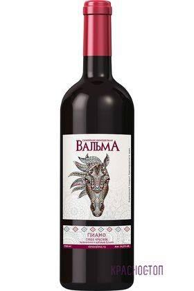Пиано Вальма красное сухое вино 0,75 л