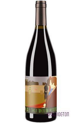 Пино Нуар Flamingo  Uppa Winery красное сухое вино, 0,75 л