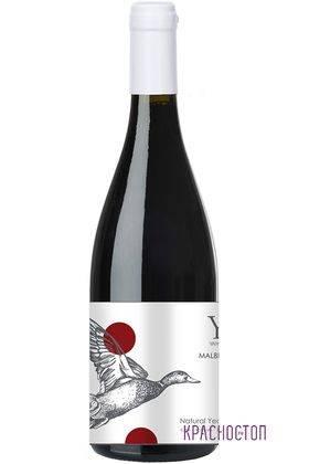 Мальбек Яйла красное сухое вино, 0,75 л