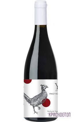 Пино нуар Яйла красное сухое вино, 0,75 л