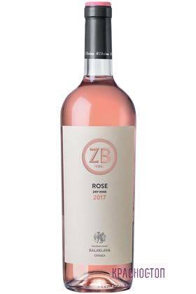 Розе ZB wine розовое сухое вино, 0,75 л