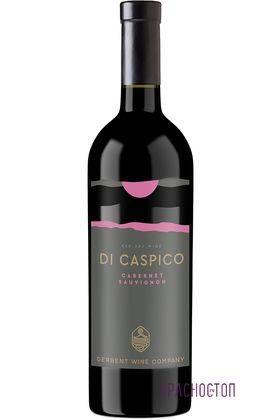 Каберне Совиньон Мерло Ди Каспико красное сухое вино 0,75 л