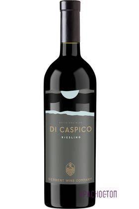 Рислинг Ди Каспико белое сухое вино 0,75 л
